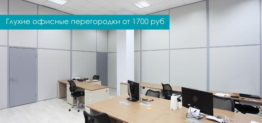 Аналоги офисных помещений помещение для фирмы Поварская улица