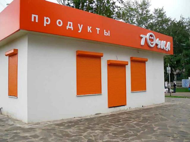 Оранжевые роллеты для магазина