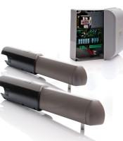 Комплект автоматики для распашных ворот ATI 3000