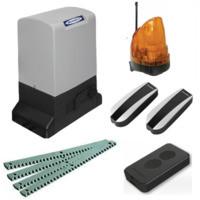 Комплект привода SL-1300KIT для ворот до 1300 кг (DOORHAN)